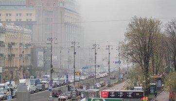 В центре Киева жгли дымовые шашки - фото 1