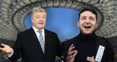 Дебаты 19 апреля: Зеленский и Порошенко подписали соглашение  - фото 1