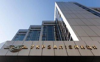 """""""Укрзализныця"""" подтверждает статус рассадника коррупции - фото 1"""
