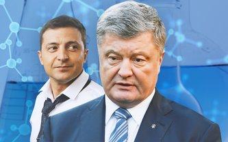 Дебаты 19 апреля: Порошенко поставил новое условие  - фото 1