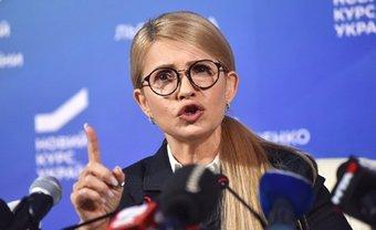 Выборы 2019: Тимошенко назвала победителя  - ВИДЕО  - фото 1