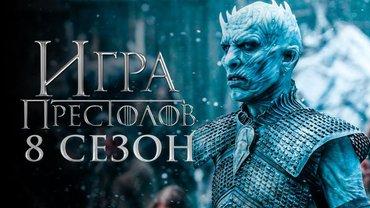 """В сети показали кадры из следующей серии """"Игры престолов"""" - фото 1"""