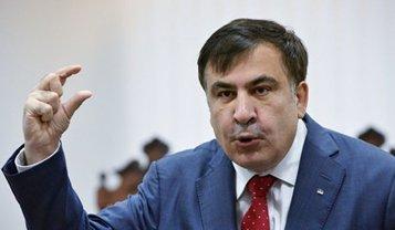 Саакашвили хочет в Украину: реакция пограничников  - фото 1