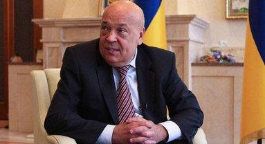 В отставку ушел еще один губернатор  - ФОТО - фото 1