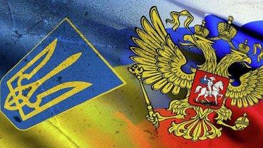 """Украина разорвала """"секретный"""" договор с Россией - фото 1"""