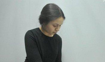 Зайцева хочет на свободу - фото 1