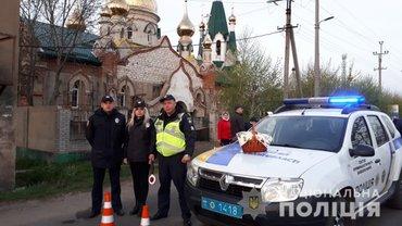 Полиция на страже - фото 1