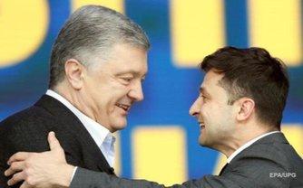 Порошенко предложил Зеленскому союз против России - фото 1