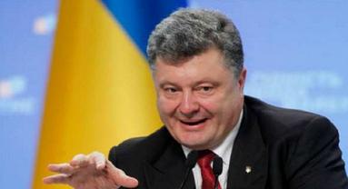Петр Порошенко помог Приднестровской народной республике – ФОТО - фото 1
