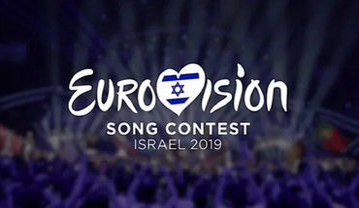 Евровидение 2019: прошла первая репетиция  - фото 1