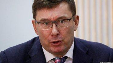 Луценко резко зауважал Зеленского  - фото 1