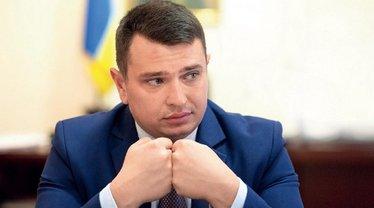 Сытника вызвали на ковер к Луценко - фото 1