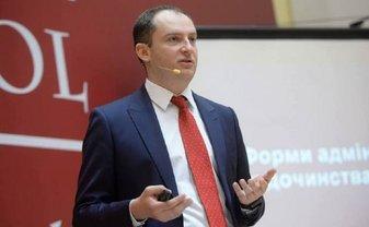 Кабмин назначил нового главу налоговой - фото 1