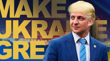 """У Зеленского завелись """"враги Трампа"""" - заявление  - фото 1"""