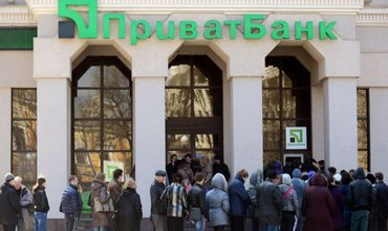 """В НБУ полны решимости забрать """"ПриватБанк"""" если Коломойский его отвоюет - фото 1"""