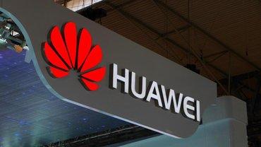 Из-за продукции Huawei в Штатах объявили чрезвычайное положение - фото 1