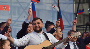Пушилин собрался стать русским. Официально – ФОТОФАКТ - фото 1