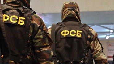 Агенту ФСБ сломали челюсть. Он долго сидел в туалете - фото 1