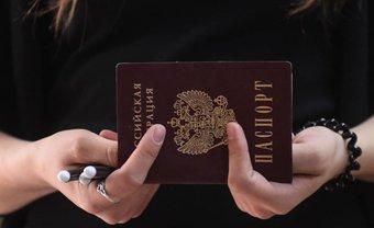"""Российские паспорта сделают жизнь """"дырявых"""" еще хуже - фото 1"""