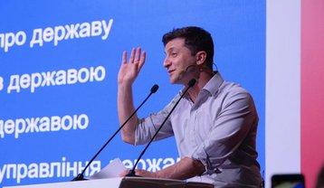 Зеленский отрицает возможность переговоров с РФ - фото 1