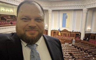 Стефанчук пояснил позицию Зеленского по работе с Радой - фото 1