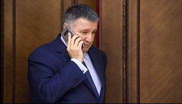 Аваков наряду с Коломойским делит реальную власть в Украине - фото 1