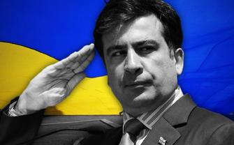 Саакашвили вернули гражданство. Зеленский подписал указ  - фото 1