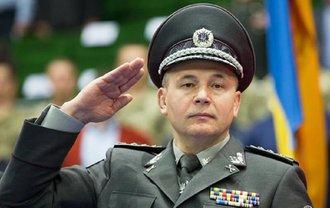 Зеленский уволил Гелетея: кто займет его место - фото 1