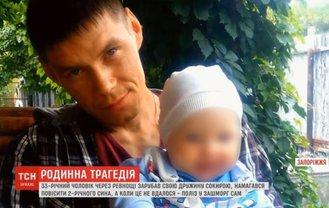 33-летний мужчина убил жену и пытался повесить ребенка - фото 1