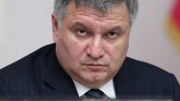 Аваков не уйдет. Министр сделал заявление - фото 1