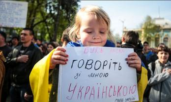 На украинский язык подали в суд  - фото 1