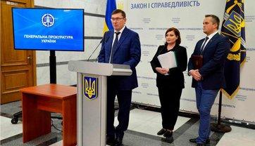 Луценко считает, что дело по хищениям в Укроборонпроме движется хорошо - фото 1