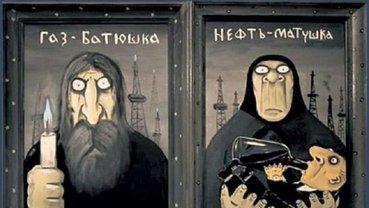 Команда Зе дала добро на русский газ - заявление  - фото 1