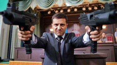 """Зеленский """"накажет""""  нардепов - фото 1"""
