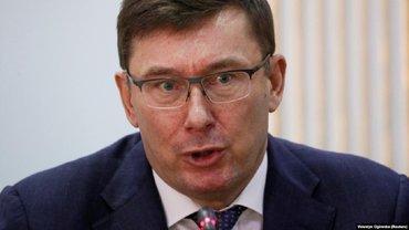 Луценко оспорил свое увольнение Зеленским - фото 1