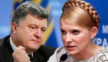 Тимошенко уделала Порошенко   – соцпрос - фото 1