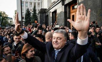 Порошенко подал документы  в ЦИК – ФОТО  - фото 1