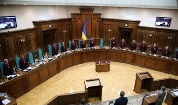 Судьи КСУ решили не объявлять Зеленского нарушителем Конституции - фото 1