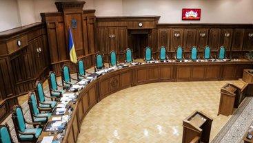 Официальные ресурсы КСУ не могут определиться, приняли ли судьи решение - фото 1