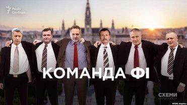 На праздник к Фирташу не приехал ни один патриот Украины - фото 1