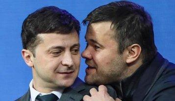Зеленский уволил Богдана. И тут же назначил - фото 1