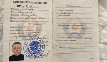 """Боевика """"ЛНР"""" отпустят под домашний арест - фото 1"""