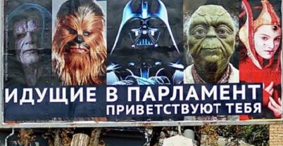 ЦИК назвала партию № 1   - ФОТО  - фото 1