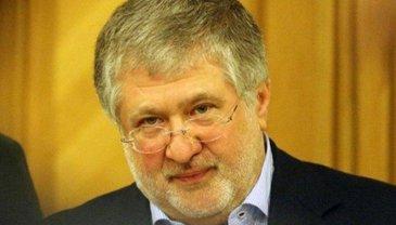 Коломойский остановил внедрение реформы рынка электроэнергии - фото 1