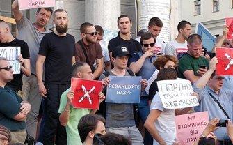 Украинцы недовольны реваншем регионалов - фото 1