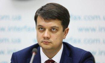 Разумков признался, что Зеленский не может остановить войну по щелчку пальцев - фото 1