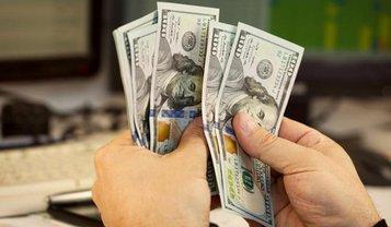 Американские детективы раскопали вывод миллиарда из молдавских банков - фото 1