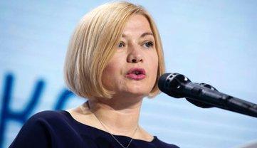 Ирина Геращенко пыталась подколоть Зеленского, но опозорилась сама  - фото 1