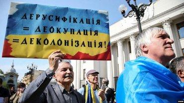 Украина осадила ООН за языковой закон - фото 1