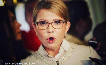 Тимошенко выиграла иск, но проиграла украинские миллиарды - фото 1